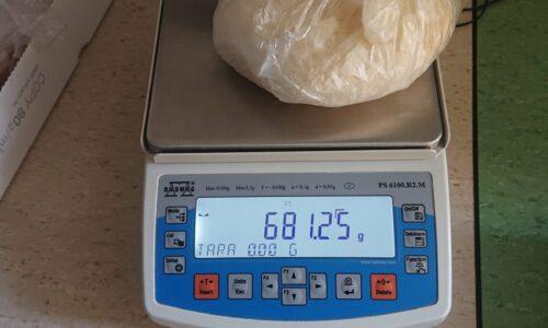 Policjanci z Siedlec i Łukowa zatrzymali mężczyznę, który posiadał ponad 3 kg substancji odurzających